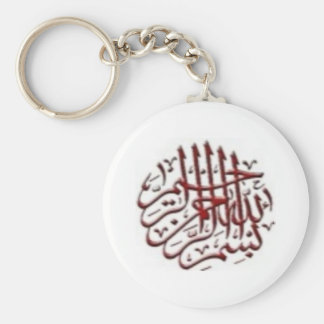 Keychain with Red Bismillah