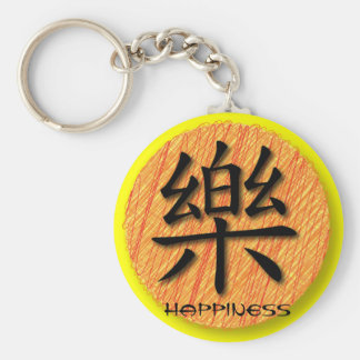 Keychains Chinese Happiness Symbol On Sun