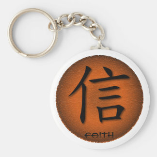 Keychains Chinese Symbol For Faith On Fire