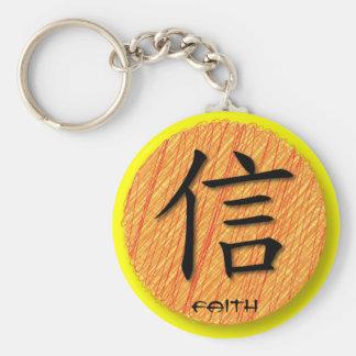 Keychains Chinese Symbol For Faith On Sun