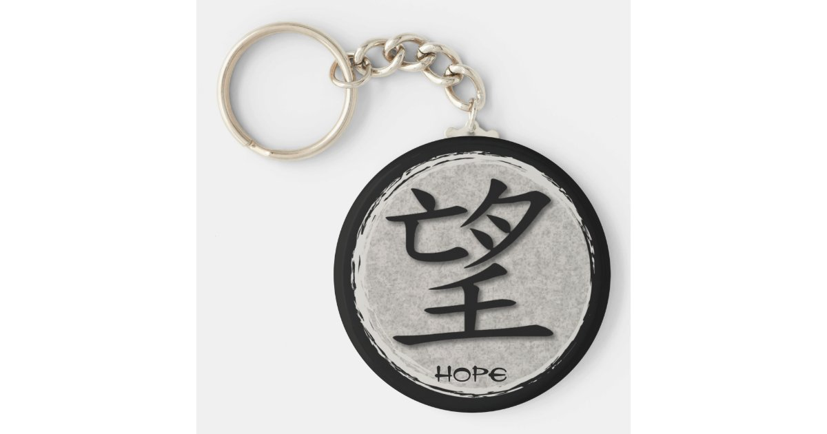 Keychains Chinese Symbol For Hope On Concrete Zazzle