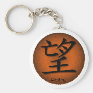 Keychains Chinese Symbol For Hope On Fire