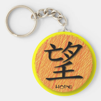 Keychains Chinese Symbol For Hope On Sun