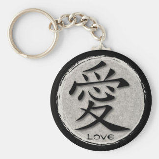 Keychains Chinese Symbol For Love On Concrete