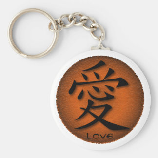Keychains Chinese Symbol For Love On Fire