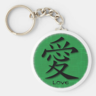 Keychains Chinese Symbol For Love On Grass