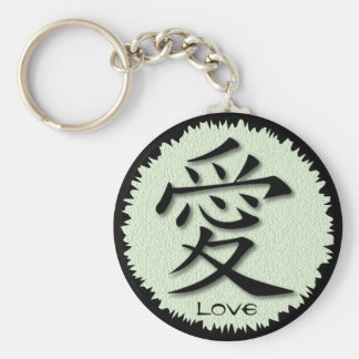 Keychains Chinese Symbol For Love On Mat