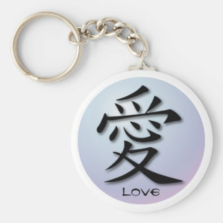 Keychains Chinese Symbol For Love On Sphere