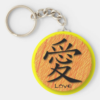 Keychains Chinese Symbol For Love On Sun
