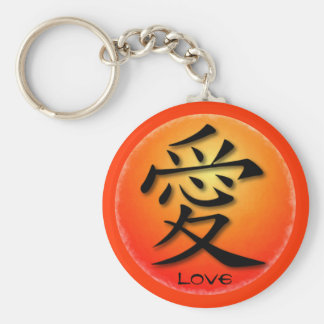 Keychains Chinese Symbol For Love On Sunset