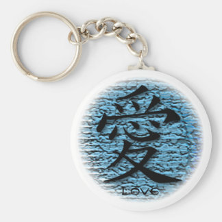Keychains Chinese Symbol For Love On Turquoise