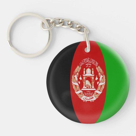 Keyring -doublesided - Afghanistan flag