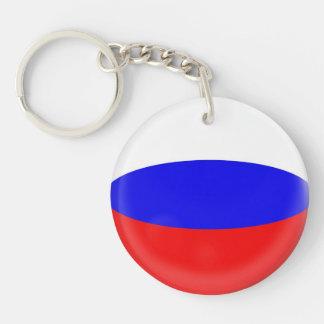Keyring Russia Russian flag
