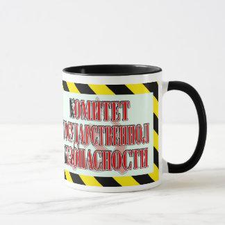 KGB CCCP ~ Custom Mug