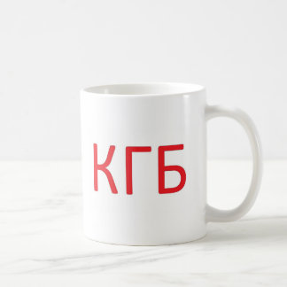 KGB I quisiera wiretap eso Taza Clásica
