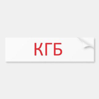 KGB I'd like to wiretap that Bumper Sticker