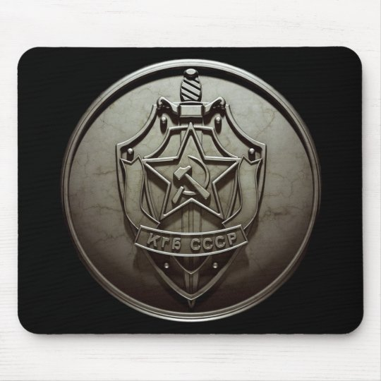 KGB Russia Mouse Pad