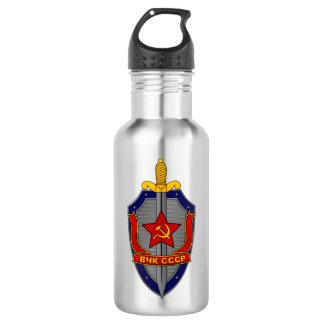KGB Shield on Red Stainless Steel Water Bottle
