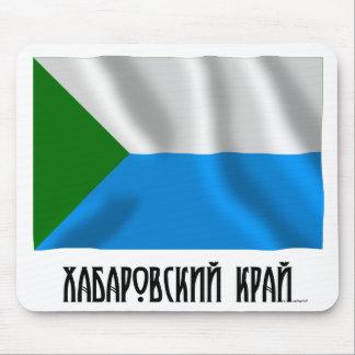 Khabarovsk Krai Flag Mousepads