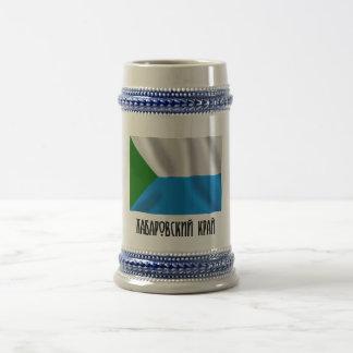 Khabarovsk Krai Flag 18 Oz Beer Stein