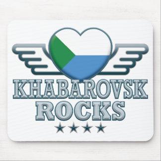 Khabarovsk Rocks v2 Mouse Pad