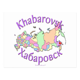 Khabarovsk Russia Map Postcard