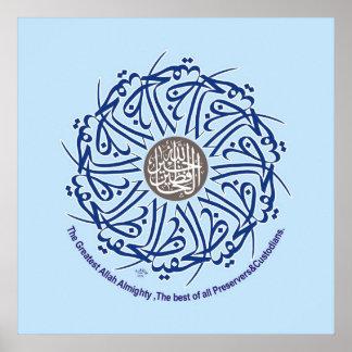 Khairul islámico Hafizin de Allaho de los Posters