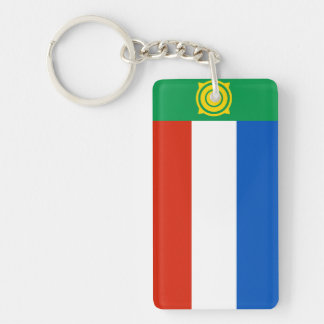 khakasiya flag russia country republic region keychain