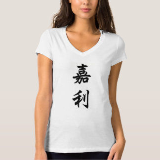khalid shirt