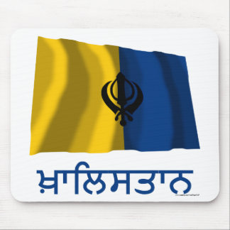 Khalistan Waving Flag with Name in Punjabi Mouse Pad