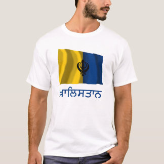 Khalistan Waving Flag with Name in Punjabi T-Shirt