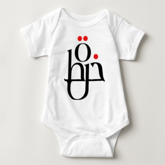 Khalta Baby Bodysuit