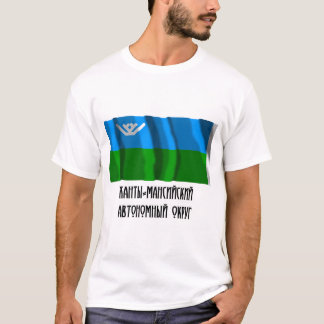 Khantia-Mansi Autonomous Okrug Flag T-Shirt