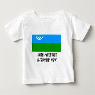 Khantia-Mansi Autonomous Okrug Flag Shirt