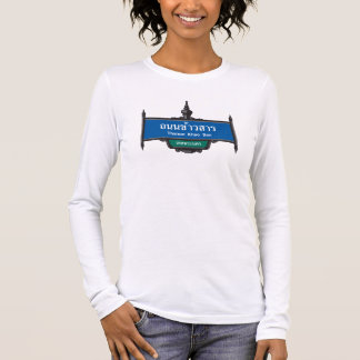 Khao San Road Sign, Bangkok, Thailand Long Sleeve T-Shirt