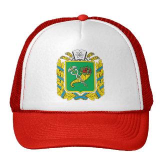Kharkiv Oblast COA, Ukraine Trucker Hat