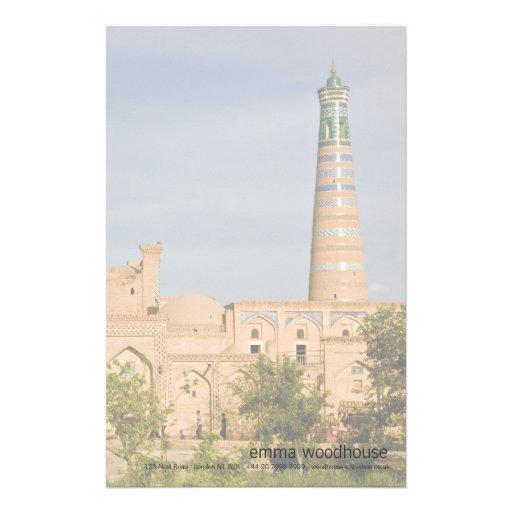 Khiva • Personalized Stationery