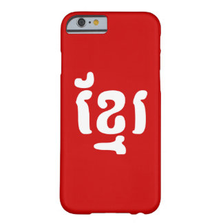 KHMER ខ្មែរ BARELY THERE iPhone 6 CASE