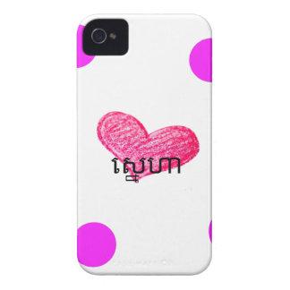 Khmer Language of Love Design Case-Mate iPhone 4 Case