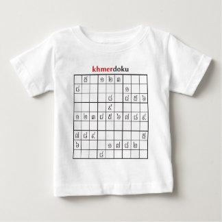 khmerdoku baby T-Shirt