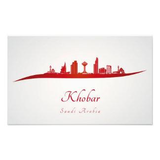 Khobar skyline in network photo art