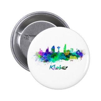 Khobar skyline in watercolor button