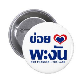 Khoi Huk (I Heart / Love) Koh Phangan ❤ Thailand Badge