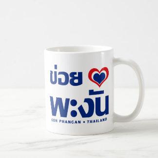 Khoi Huk (I Heart / Love) Koh Phangan ❤ Thailand Coffee Mug