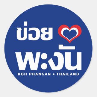 Khoi Huk (I Heart / Love) Koh Phangan ❤ Thailand Round Sticker