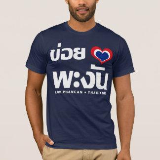 Khoi Huk (I Heart / Love) Koh Phangan ❤ Thailand T-Shirt