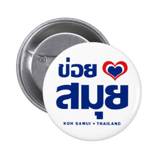 Khoi Huk (I Heart / Love) Koh Samui ❤ Thailand Button