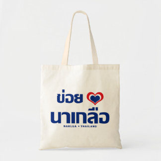 Khoi Huk (I Heart / Love) Naklua ❤ Thailand Tote Bag