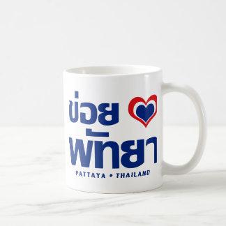Khoi Huk (I Heart / Love) Pattaya ❤ Thailand Coffee Mug