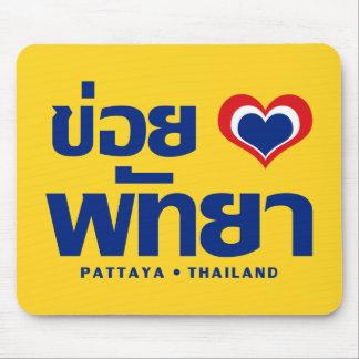 Khoi Huk (I Heart / Love) Pattaya ❤ Thailand Mouse Pad